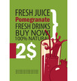 banner with pomegranate and glass juice vector image