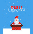merry christmas card with santa look from chimney vector image