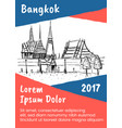 old city bangkok vector image