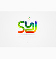 sy s y rainbow colored alphabet letter logo vector image vector image
