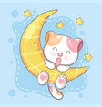 cute happy cat hanging on moon vector image vector image