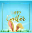 Happy easter card with gold frame and bunny ears vector image