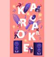 happy friends having fun singing at karaoke bar vector image vector image