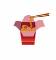 noodle with meatball and shrimp in box vector image vector image