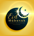 beautiful eid mubarak greeting card design with vector image vector image