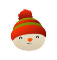 cheerful cute snowman head on white background vector image
