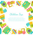 chidren toys banner with place for text in vector image vector image