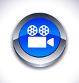 Cinema 3d button vector image