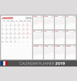 french calendar 2019 vector image