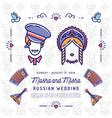 wedding invitation save the date card national vector image