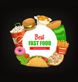 fast food round banner street combo meals vector image vector image