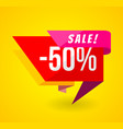 limited offer mega sale banner sale poster big vector image