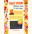 poster for fast food restaurant vector image vector image