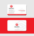 red business card with letter s vector image vector image