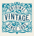 vintage label with floral details vector image vector image