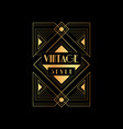 vintage style elegant emblem vector image vector image