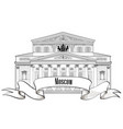 bolshoi theatre building moscow russia russian vector image vector image