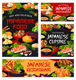 japanese cuisine restaurant meals banners vector image vector image