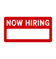 red new hiring sign with fill in blank sign vector image