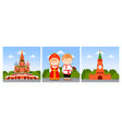 travel to russia vector image vector image