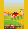 autumn fields harvest season landscape vector image vector image