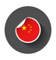 china sticker with flag with long shadow vector image vector image