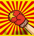 comic book fist of punching glove vector image vector image