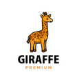 cute giraffe cartoon logo icon vector image