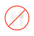 no food allowed ramadan related flat icon vector image vector image