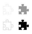 the puzzle the black and grey color set icon vector image vector image