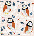 Seamless pattern with owls on trees creative