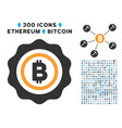 bitcoin seal stamp flat icon with collection vector image