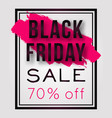 black friday sale poster with frame and vector image vector image