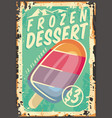frozen dessert promotional advertising vector image vector image
