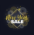 happy new year sale with vector image vector image