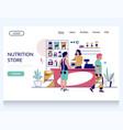 nutrition store website landing page design vector image vector image
