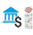 Pay Museum Icon With 2017 Year Bonus Pictograms vector image vector image