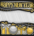 poster for new year vector image vector image