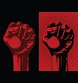 raised red fist hand symbol revolution communism vector image