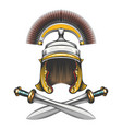 roman empire helmet with swords vector image