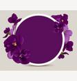 violet flower round frame vector image vector image