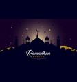 Beautiful islamic background design for ramadan