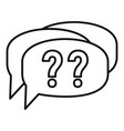 confuse alzheimer question icon outline style vector image vector image