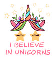 cute unicorn characters vector image