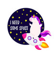 cute with unicorn astronaut vector image vector image