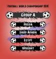 football championship 2018 group a vector image