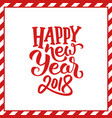 happy new year 2018 typogrpahy background vector image