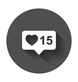 like comment follower icon flat with long shadow vector image vector image