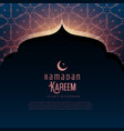 ramadan kareem festival greeting with mosque door vector image vector image