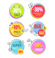 super price reduction advertisement emblems set vector image vector image